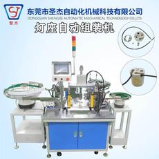 厂家直销新款非标设备 非标自动化机械设备制造灯座自动组装机