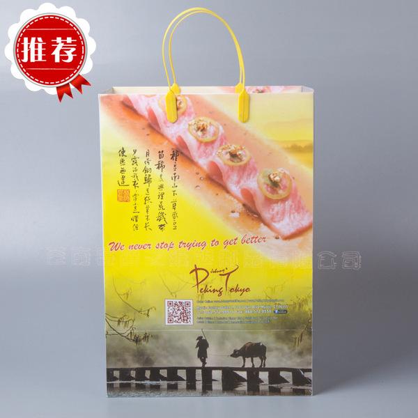 厂家制作高档pp手提袋 透明塑料袋 pvc袋 礼品袋 免费设计logo图片