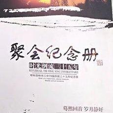 重庆涪陵毕业纪念册制作