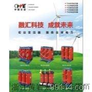 供应山西三相SC11-10/10-0.4;sc10-10/10-0.4站用变压器价格