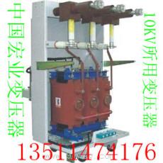 供应沈阳SCB11-100/10-0.4;scB10-100/10-0.4站用变压器价格