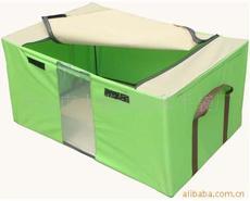 供应无纺布收纳盒ZH1032