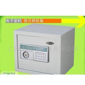 壁式电子密码保险箱