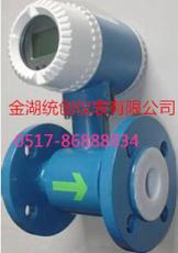 厂家促销电磁流量计 品质保证 价格优