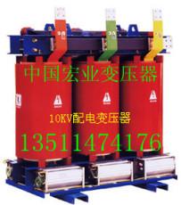 供应甘肃SCB9-400/10-0.4;scB10-400/6-0.4站用变压器