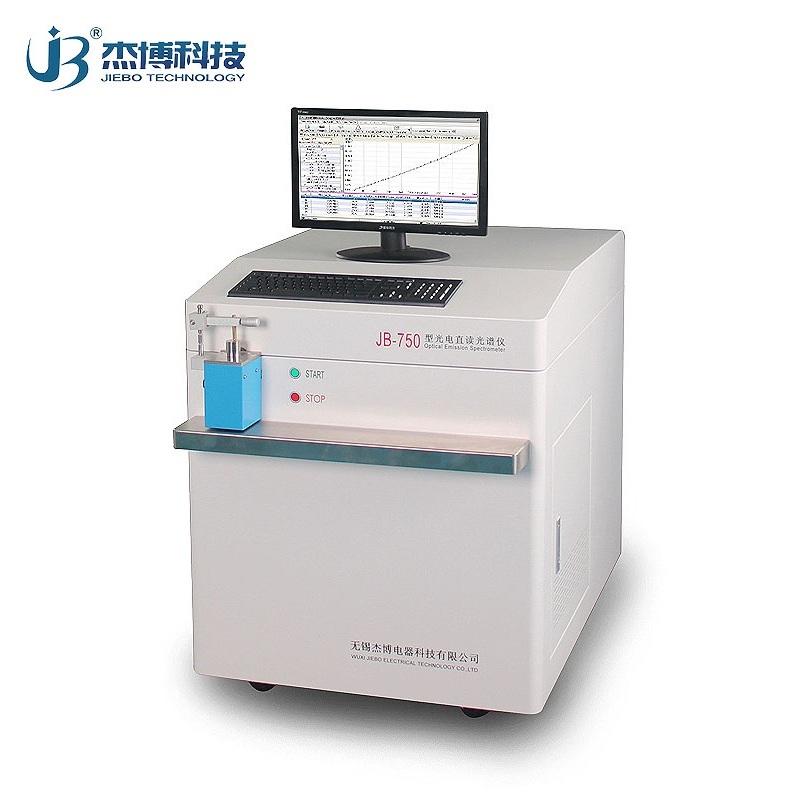 无锡杰博科技供应安徽滁州JB-750精密火花直读光谱仪 价格优惠