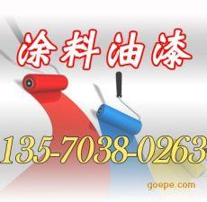 低温固化耐磨自流平面漆 云浮地坪漆批发重装机械地板漆