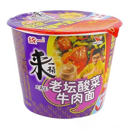 武汉励品特供统一方便面纸碗,质量同等价格优惠