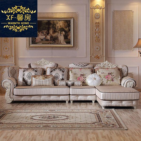 馨房布艺沙发组合小户型实木欧式沙发客厅贵妃转角家具可拆洗图片