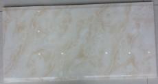 供应新款300*600喷墨完全不透水内墙砖工程出口瓷砖