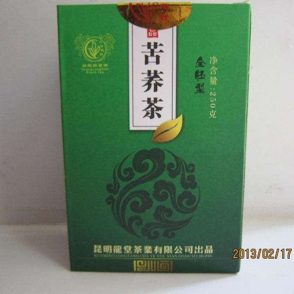 茶叶 批发 全胚型苦荞茶