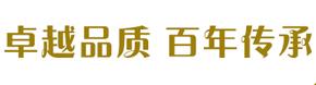 供应钾长石粉 陶瓷专用