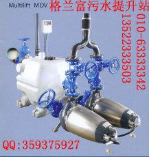 北京污水提升设备SS=单泵,66升集水箱:空白=单泵,100升集水箱
