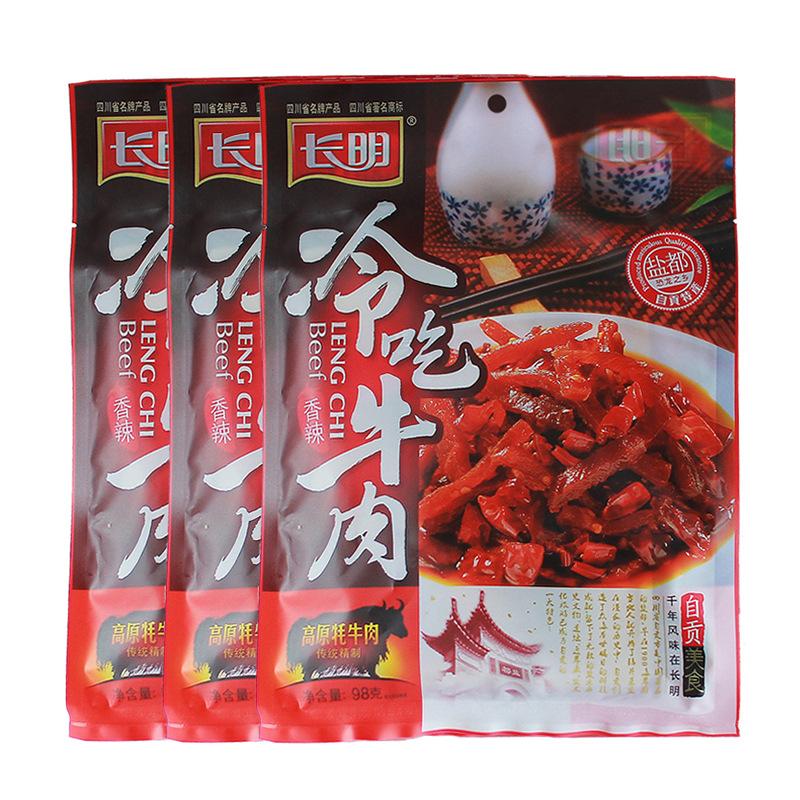 四川特产 麻辣牛肉干 长明冷吃麻辣牛肉 98g 自贡美食小吃零食