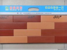 红三色外墙砖批发,河南外墙砖