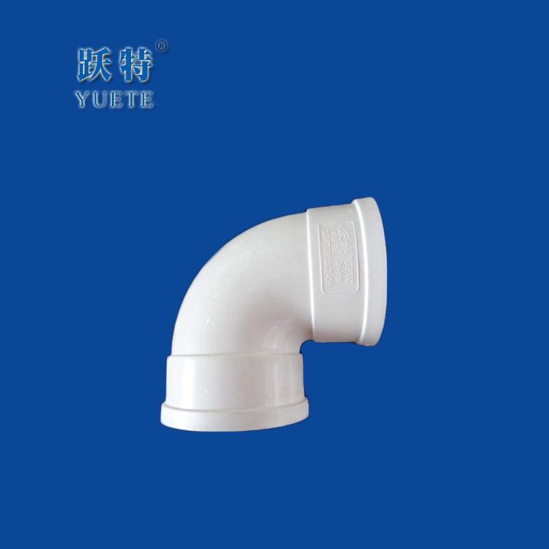 厂家直销PVC管道管材塑料PVC管材特供来电议价