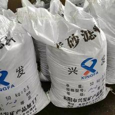 湖南耒阳兴发35%含量除锰除铁滤料锰砂