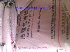 巴陵石化热塑性橡胶SEBS YH-501