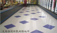 供应金华义乌pvc运动地板,施工工艺完善