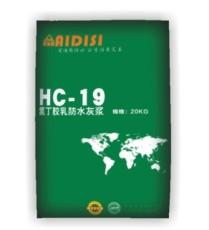 HC-13氯丁胶乳沥青防水涂料供应厂家直销