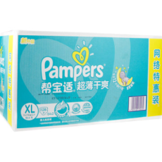 柠檬专用干燥机,大蒜专用干燥机白糖,白糖专用型号白糖图片