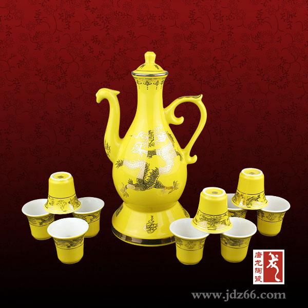 陶瓷酒具 陶瓷酒具加印LOGO 陶瓷酒具定制 陶瓷青花酒具 酒具套装礼品 酒具定制厂