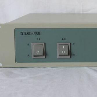 厂家供应消防直流20A盘装稳压电源(消防联动电源消防电源)