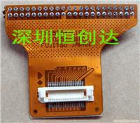笔记本FPC连接线柔性板+电磁膜