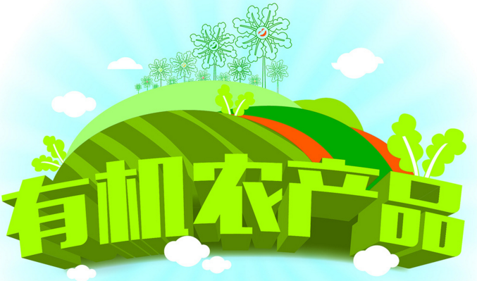 凤庆磊鑫农产品开发有限责任公司