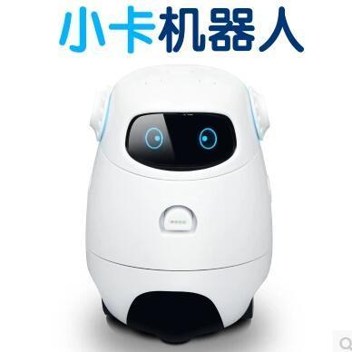 小卡智能机器人可编程语音对话儿童陪伴遥控益智玩具小胖