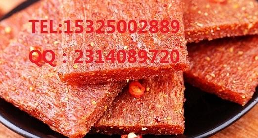 厂家直销CC-AJS01保持面筋豆干辣条水分用辣条保湿剂放干燥