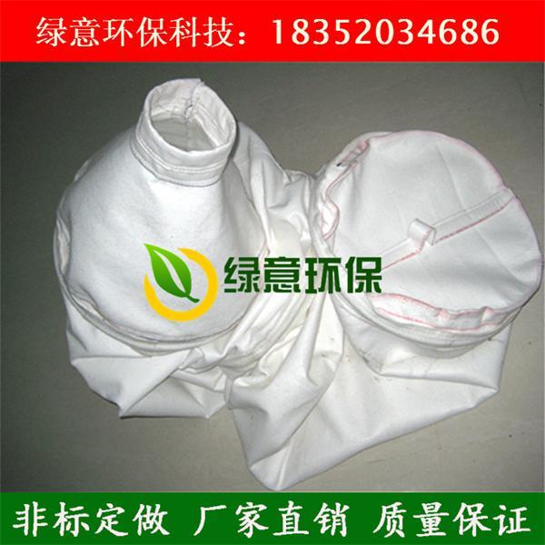 绿意环保专业生产10厘米-25厘米口径砂浆罐防尘袋除尘袋