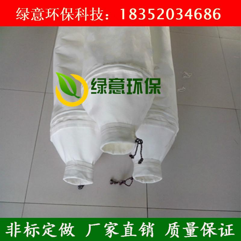 水泥罐防尘袋砂浆罐袋