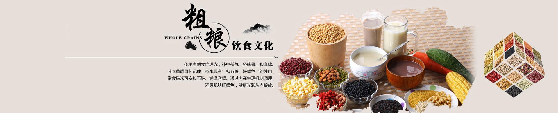 黑龙江省力丰农业发展有限公司