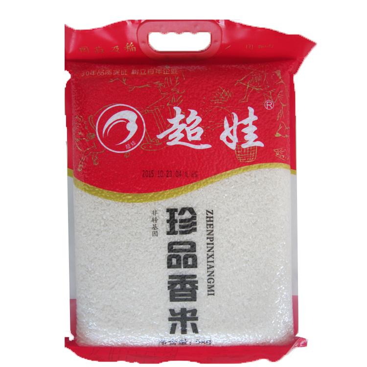 超娃香米 真空包装  5kg 珍品香米 宁夏大米