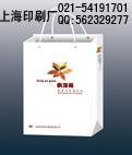 上海企业手提纸袋印刷,印刷手提袋,上海公司手提纸袋印刷,印刷公司手拎袋,上海产品手提纸袋印刷