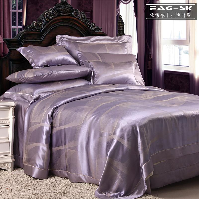 丝棉提花四件套(被套+床单+2个枕套)浅紫色 220×240cm
