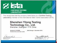 供应ISTA1H检测服务