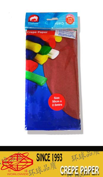 短袋彩色袋子包装皱纹纸
