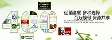 深圳企业办理400电话申请400号码改变经营格局