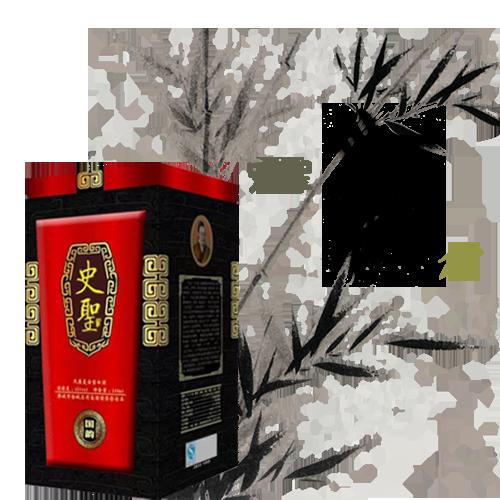 白酒批发-48%vol 史圣酒厂家直供礼盒 凤香型白酒