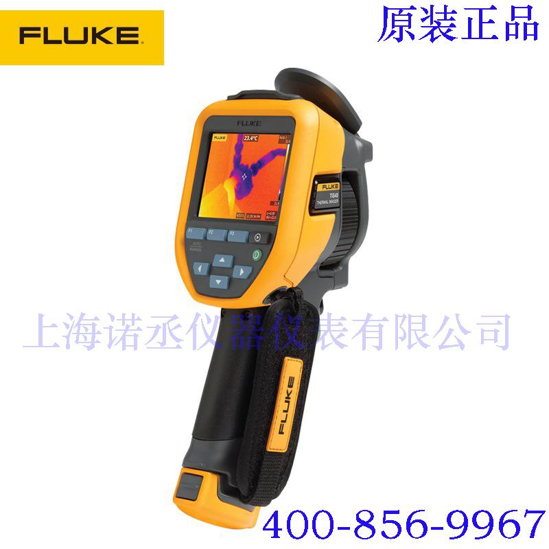 美国福禄克Fluke TiS40 手持式红外热像仪