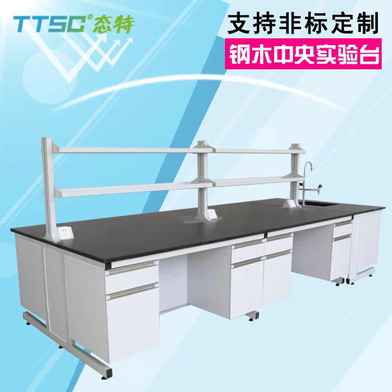 实验室【LABCOCO】钢木实验台 实验室钢木实验台 钢木实验操作台 通风柜 器皿柜 药品柜 北京