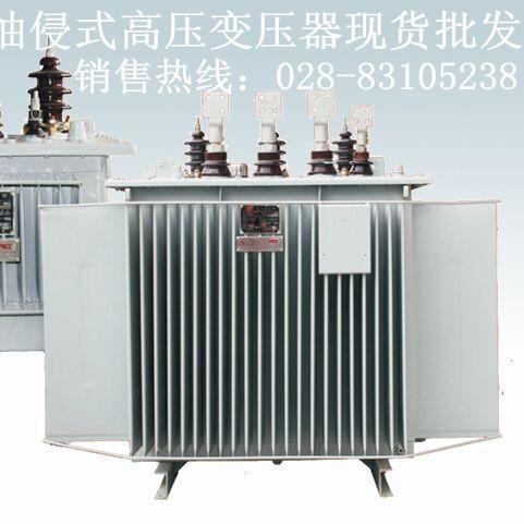 贵州铜仁市变压器厂家销售油浸式变压器;干式变压器;箱式变压器;非晶合金变压器