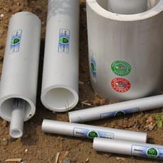 润硕牌铝合金衬PPR管 |铝合金衬塑复合管