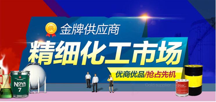 内蒙古蒙西高岭粉体股份有限公司