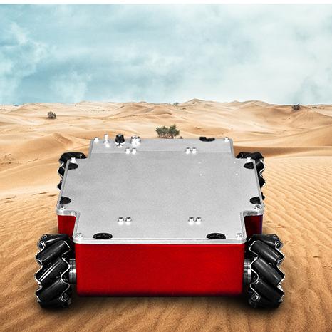 航发机器人 CQ2 四轮全向智能移动平台车 全向轮 麦克纳姆轮机器人底盘 深红色 ompass Q2