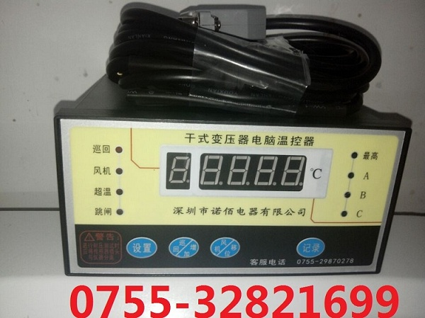 MPM-CB干式变压器温控仪干变温控器