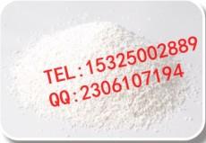 山梨酸批发高含量食品级防腐剂