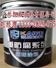 增城油罐专用漆 新塘油罐专用防腐漆 横琴油罐内壁专用防腐漆